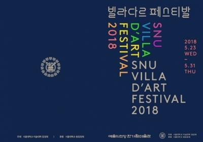 image of article - SNU VILLA D'ART FESTIVAL 2018
