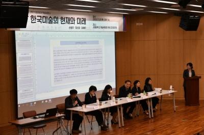image of article - 2018 Fall Semester Oriental Painting Academic Seminar